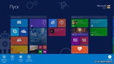 Windows 8 отстает от Windows 7