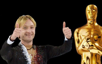 Евгений Плющенко Номинирован на Премию Оскар