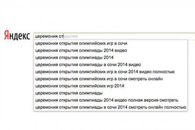 Рейтинг олимпийских запросов в «Яндексе» возглавил Плющенко