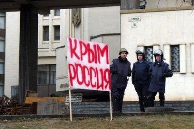 Справороссы решили упростить присоединение новых субъектов к РФ