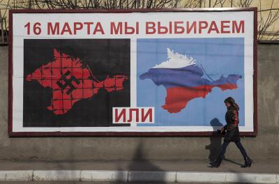 Севастополь хочет быть как Москва и Санкт-Петербург