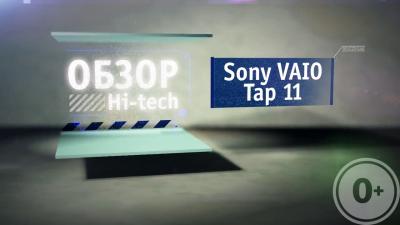Обзор ноутбука: Sony VAIO Tap 11