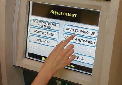 В России будут штрафовать неторопливых водителей