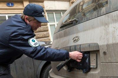 Парковочная инспекция в Москве