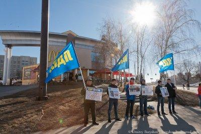 Пикет регионального отделения ЛДПР за закрытие Макдоналдса и за здоровую пищу