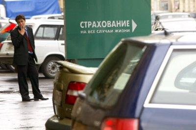 ЦБ предложит правительству поднять тарифы ОСАГО на 19-24 процента