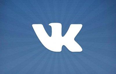 Правительство предлагает спрятать серверы «Яндекса» и «ВКонтакте» в закрытых городах