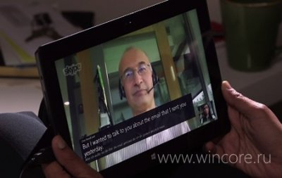 Skype сможет переводить речь в режиме реального времени