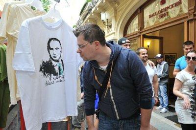 Футболки с Путиным стали хитом продаж