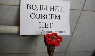 26 июля в Чебоксарах на сутки отключат холодную воду, по всему городу