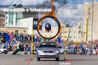 """Шоу каскадёров """"Автородео"""" в Чебоксарах"""