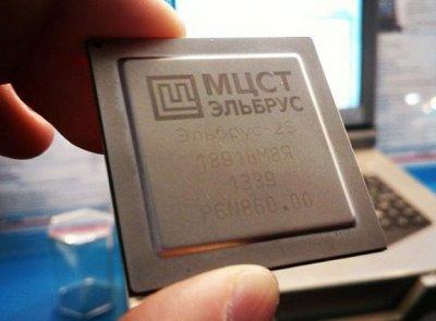 В России началось производство 8-ядерных процессоров «Эльбрус»