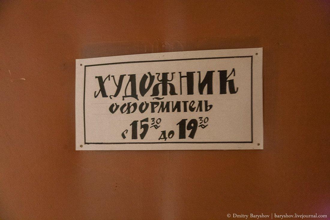 19-й корпус Хлопчатобумажного комбината