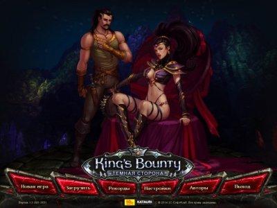 «King's Bounty: Темная сторона» в августе