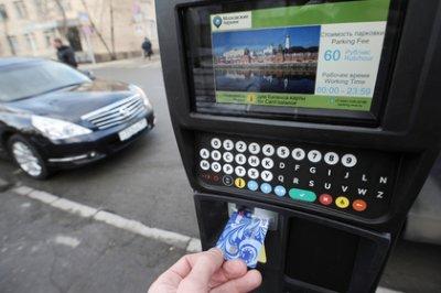 Платную парковку введут на 162 московских улицах