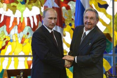 Путин открестился от возвращения разведцентра на Кубе