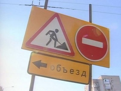Ремонт дороги на улице Композиторов Воробьевых