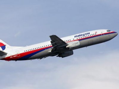 На Украине рухнул Boeing 777 малайзийских авиалиний