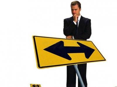 Эффект якоря: почему так сложно быть объективным
