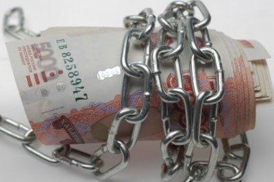 Зарплаты наличными предложили запретить