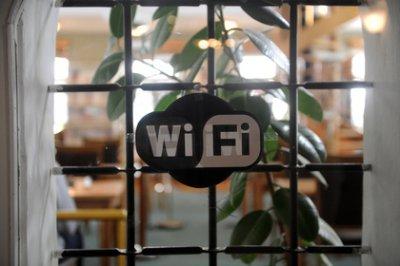 Доступ к Wi-Fi в общественных местах будет осуществляться по паспорту