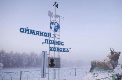 Поселок Оймякон в Якутии – Северный полюс холода России и земли
