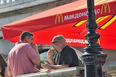 Роспотребнадзор закрыл четыре московских «Макдоналдса»