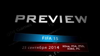 FIFA 15 - Превью