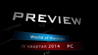 World of Warships - ������