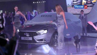 Московский автосалон 2014