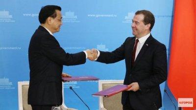 Медведев и премьер Китая договорились о строительстве агропарка в Чувашии