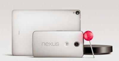 Официально: новые Nexus, новый Android и другие новинки