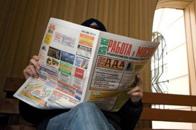 Россиянам предложат застраховаться от безработицы