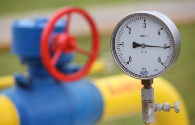 Россия, ЕС и Украина подписали соглашения по газу на $4,6 млрд