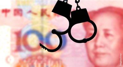 По всему миру более 100 человек арестованы в рамках китайской антикоррупционной кампании