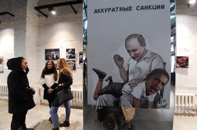 В Москве открылась выставка патриотических карикатур о Путине