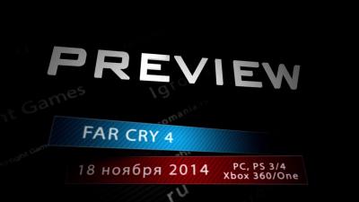 Far Cry 4 - Превью