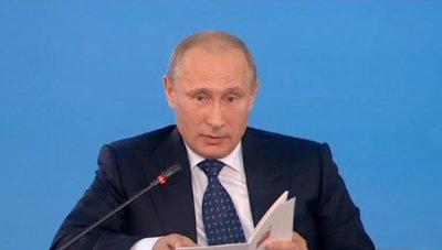 Путин подписал закон о запрете свастики