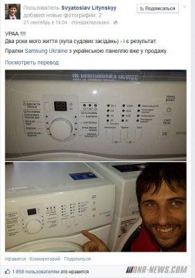 Русский язык вычеркнут из украинских паспортов: сутяга из Львова выиграл суд
