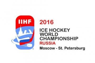 Представлен официальный логотип чемпионата мира по хоккею 2016 года в России
