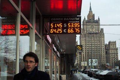 Доллар упал ниже 53 рублей