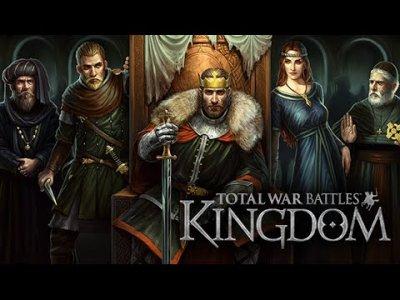 Анонс Total War Battles: Kingdom