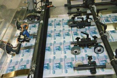 Россия стала самостоятельным кредитно-эмиссионным центром