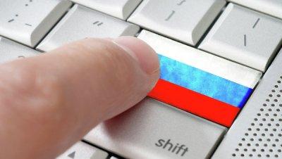 В России предложили создать «патриотический интернет»