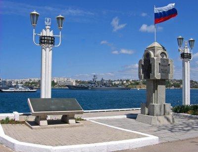 Севастополь и Чувашия подписали план мероприятий по реализации соглашения о сотрудничестве