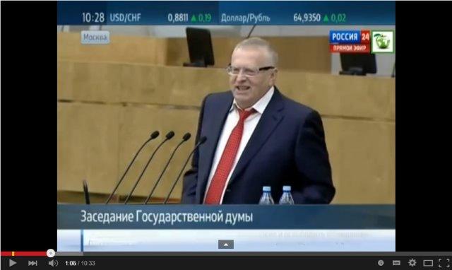 Выступление Жириновского