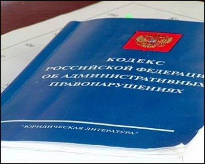 Ленинский район: 86 автолюбителей оштрафованы за парковку в неустановленных местах