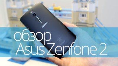 Обзор смартфона - ASUS Zenfone 2