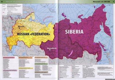 Борьба против России и русских людей руками предателей внутри нашей страны