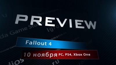 Превью игры - Fallout 4